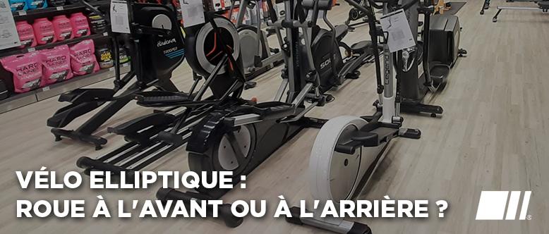 Vélo elliptique : Roue d'inertie à l'Avant ou à l'Arrière ?