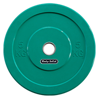 Musculation BODYSOLID Olympic Bumper Plate Green 5 kg