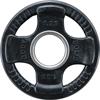 Olympique - Diamètre 51mm Disque olympique caoutchouc Bodysolid - Fitnessboutique