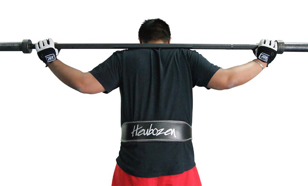 musculation heubozen ceinture cuir boucle s l. Black Bedroom Furniture Sets. Home Design Ideas