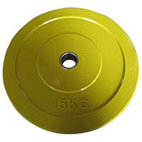 Musculation HEUBOZEN Disque Caoutchouc Olympique 15 kg Jaune