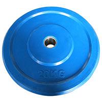 Musculation HEUBOZEN Disque Caoutchouc Olympique 20 kg Bleu