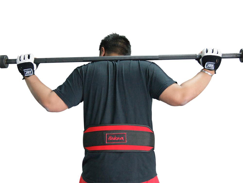 musculation heubozen ceinture ultralight s xl. Black Bedroom Furniture Sets. Home Design Ideas