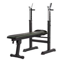 Banc de musculation WB20 Basic Weight Bench Tunturi - Fitnessboutique